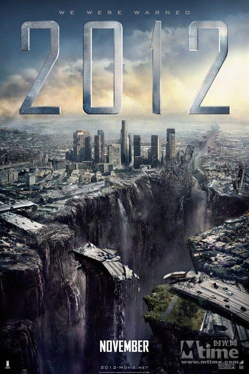 【12月热映中大片《2012 正式高清中字DVD》】【快播高清 ...