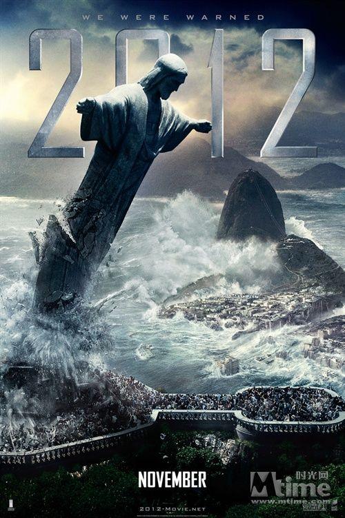 【最新影院推荐《2012世界末日 预告片》11月13日全球上映 ...