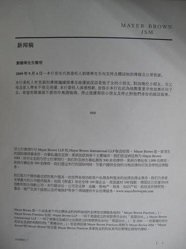 分析刘德华公开说明的三件事,相信华仔
