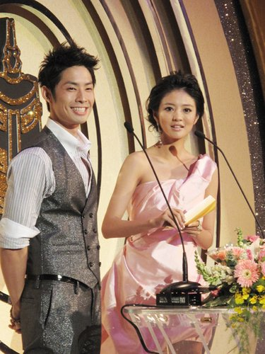 vanness wu and ady an dating Vanness and ady supposedly had a blast filming ady an reunites with vanness wu as the leading lady for his latest mv for vanness wu dating ady an.