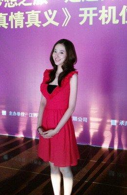 张蓉蓉哪首歌好听_时尚女艺人张蓉蓉出席活动 透露韩国拍戏计划
