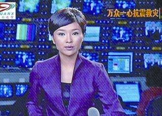 最美女主播获金话筒奖 罗京将被追授该荣誉_