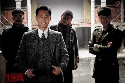《生死线》今起广州首播 张译凝聚最热切关注
