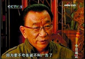 侯耀华在《今日说法》中表示,自己当时医学知识浅薄。