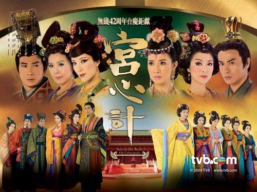 TVB下半年颁奖礼 《宫心计》夺华而不实大奖