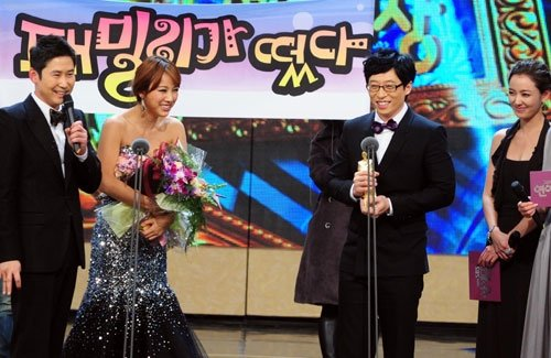 2012sbs演艺大赏rm演出
