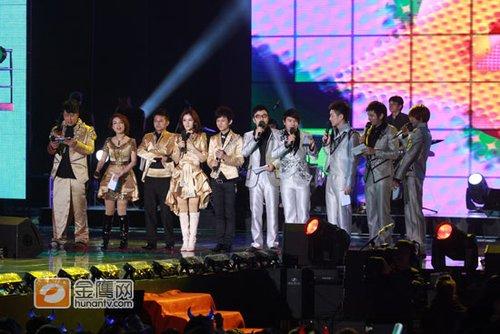 """湖南卫视跨年演唱会完美落幕 """"快乐""""迎接新年"""