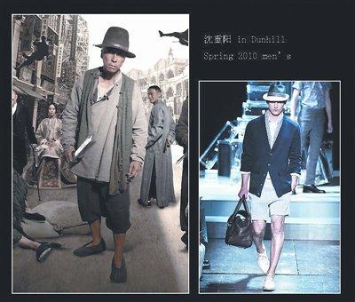 网友恶搞《十月围城》 义士造型遭时尚大牌山寨