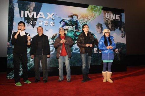 《阿凡达》华星影城首映 中影预言票房突破5亿