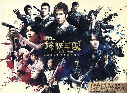 2009华语乐坛原声带盘点:音乐也可以用看的