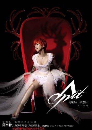 蓝蝴蝶:2009华语乐坛我最爱的唱片之选