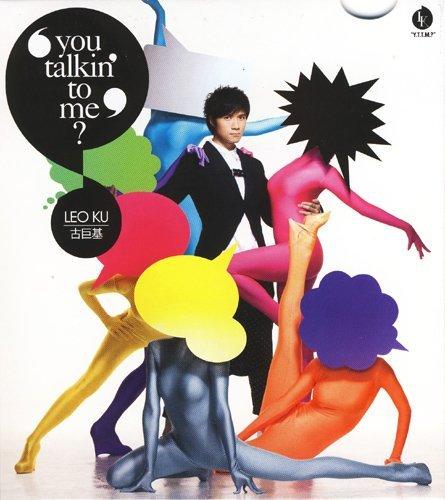 独家盘点:2009华语流行唱片港乐篇