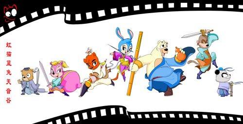 励志动漫《虹猫蓝兔》主角变刘谦 魔术成就英雄