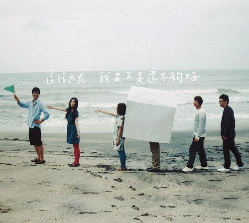 2009华语乐坛独立音乐十大唱片:没听过就out了