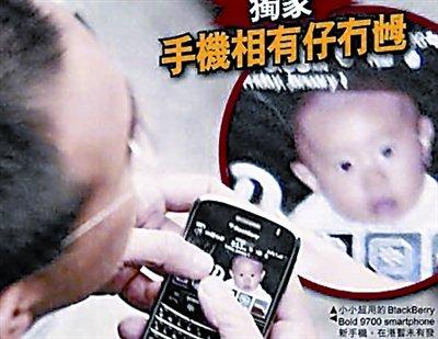 李泽楷手机上只有儿子照片
