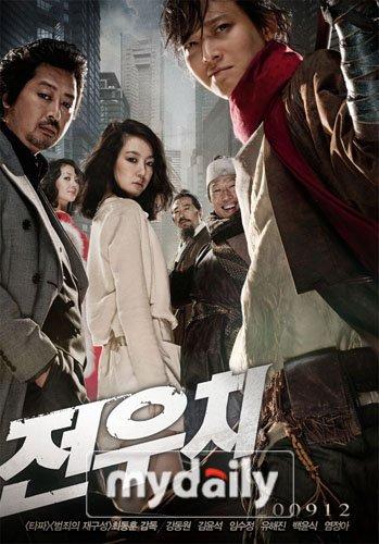 韩国票房:《阿凡达》蝉联 《田禹治》未被吓倒