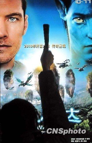 詹姆斯·卡梅隆历时12年执导科幻巨制《阿凡达》1月4日在国内上映。据院线方面估计,该片仅零点场票房就有约400万,超越暑期档《变形金刚2》的350万。 中新社发 井韦 摄