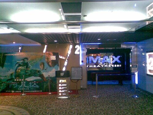 """影迷日记:追看IMAX《阿凡达》的""""雪累史"""""""