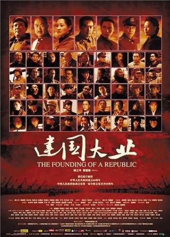 2009年电影票房破62亿 全年12部国产影片破亿