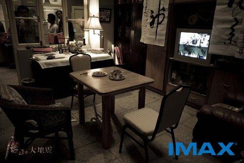《唐山大地震》有IMAX 冯刀:是IMAX公司找的我