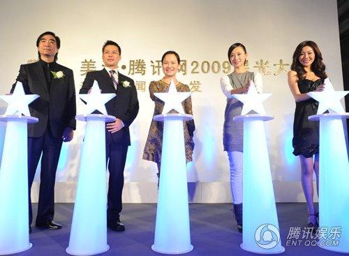 """星光大典10日震撼登陆 奖项归属令网民""""迷失"""""""