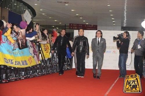 《十月围城》剧组闪耀2009腾讯网星光大典