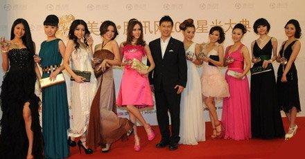 2009星光大典_腾讯娱乐_腾讯网