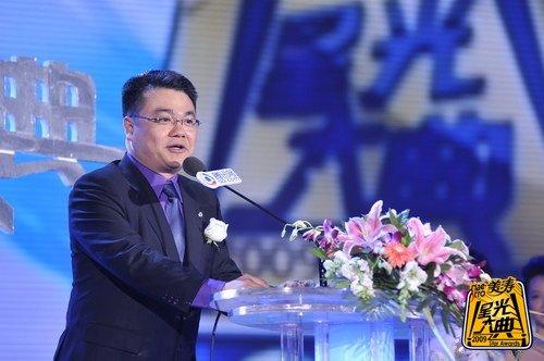 腾讯公司网络媒体执行副总裁刘胜义上台致词