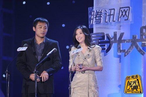 刘烨、李冰冰获年度电影男女演员荣誉(图)