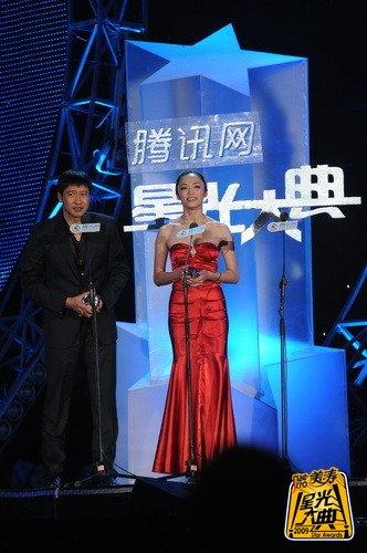 2009年度星光大典:担当娱乐业领衔主角