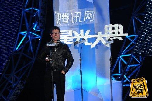 2009星光大典产业篇:娱乐产业的风生水起