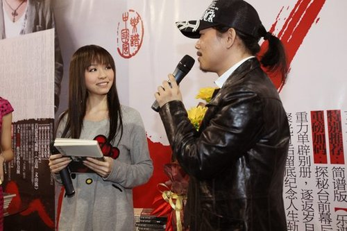 方文山否认与周杰伦分手 将与张靓颖合作新歌