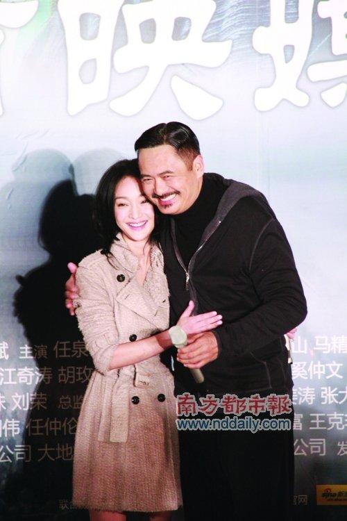 《孔子》昨日北京举行首映式 发哥熊抱周迅