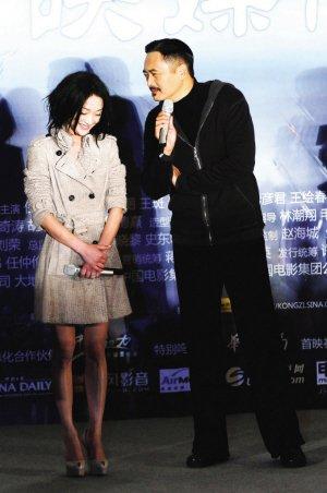 电影《孔子》昨全球首映 创纪录发行2500份拷贝