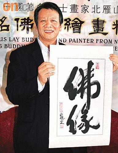 汤唯父亲将在港办画展 支持女儿为艺术牺牲(图)