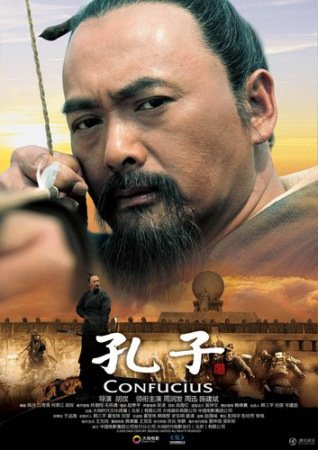 《孔子》编剧何燕江回应《百家讲坛》鲍鹏山