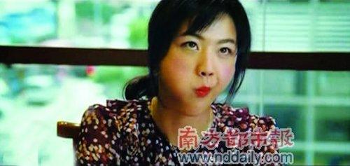 《月满轩尼诗》预告片首发 汤唯变俏皮邻家女