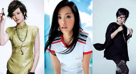 李宇春、周笔畅、张靓颖有望联手北京卫视春晚