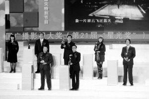 """中国电视文艺""""星光奖""""昨揭晓 SMG成获奖大户"""