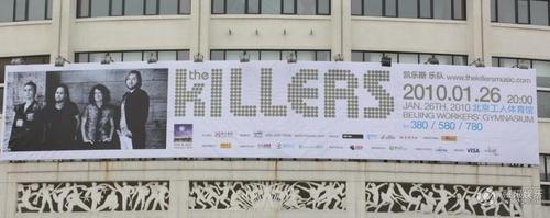 The Killers北京演唱会全部曲目获文化部批准