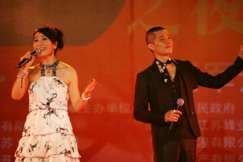凤凰传奇新年取得开门红 华语排行再获得殊荣