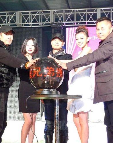 """熊乃瑾新片发布 继《水浒》后上演""""白领战争"""""""
