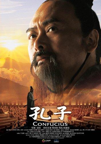 """《孔子》公映前评价给零分 片方称疑遭""""黑手"""""""