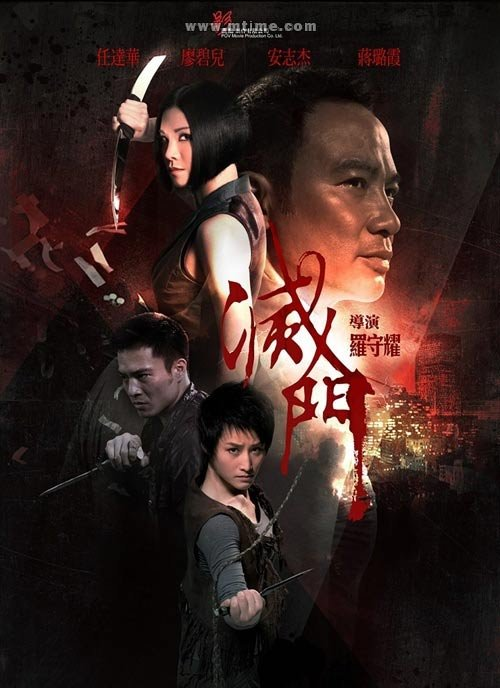 香港票房:《阿凡达》高处不胜寒 持续称霸票房