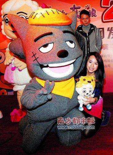 喜羊羊邮票广州首发 邓丽欣:我也想嫁灰太狼