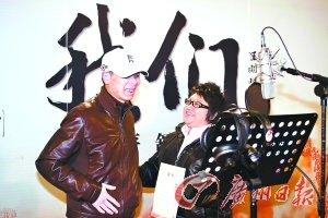 冯小刚为《我们》特别版录唱 韩红称被震住了