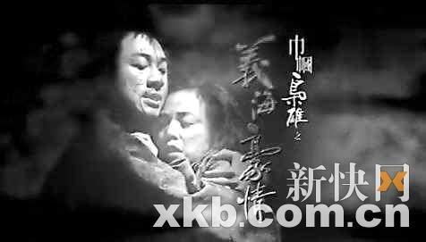 编剧因故辞职 陈志云否认《巾帼枭雄2》烂尾