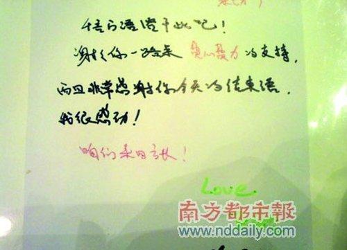 姚晨发微博挺章子怡:她是率性而为的北京小妞