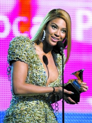 52届格莱美颁奖 碧昂丝成大赢家 完全获奖名单