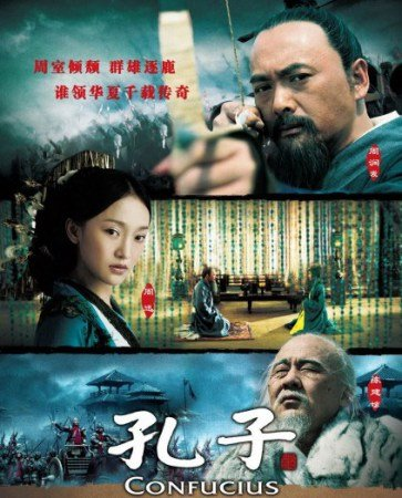 香港票房:《阿凡达》继续称霸 贺岁片遭遇寒流